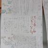 4年生:教室に掲示されている新聞