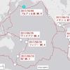 【TOCANA】10月20日の新月トリガー前後に日本で大地震の可能性?メキシコ地震から「環太平洋・時計回りの法則」