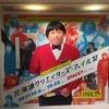 北海道クリエイターズファイル祭に行ってきた