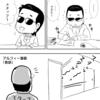 【坂崎さんの人気ラジオ番組K's TRANSMISSION(ケーズトランスミッション)で発表!坂崎さんがチョイスした桜井さんが好きそうな楽曲とは!?】アルフィー漫画マンガイラスト