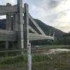すったもんだあって、未だ工事中の「八ッ場ダム」を眺めながらバスは走ります。 5月26日