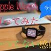 最新型AppleWatchを徹底解説!日常が激変した理由とは!?