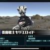 『ウルトラ怪獣バトルブリーダーズ』―「速」全怪獣レビュー