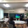福生市立福生第七小学校 校内研究会 レポート(2019年4月24日)