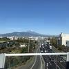富士山シリーズ 03/19 木
