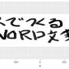 (R) ggimageパッケージのgeom_image()でアスペクト比を与えて表示する