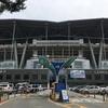 韓国・スウォン(水原)ワールドカップスタジアムへ結婚式に参列