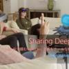 Sharing Deep Dive - HoloLens で最もクールな機能の勘所を掴む