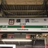 11/27-29 美作三湯vs商業施設vs私