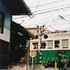 阪堺電車とAires35II