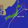 台風21号 明け方から朝にかけ上陸のおそれ 厳重警戒を