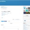【パソコンサポート】Yahoo!blogをlivedoorのブログへ引っ越ししてみた。ブログの移行