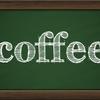 ニュージーランドとカナダのカフェ文化の違い