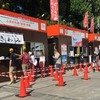 【さっぽろオータムフェスト】5丁目ラーメン祭り【2017】まとめ