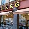 ヘルシンキでパン屋巡りをしてみました。