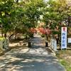 流れ橋から石田神社へ。からの四季会館なのに。