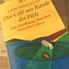 """世界の端のカフェ""""Das Cafe am Rande der Welt"""" その①"""