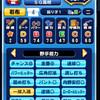 【パワプロアプリ】最近はやきゅうしようよ!してる