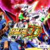 スーパーロボット大戦DDプレイ〜2次元目〜
