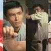 映画「怪獣島の決戦 ゴジラの息子」(1967年 東宝)