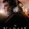 南インド映画祭で <帝王カバーリ>(原題KABALI)観てきたので感想をば♩