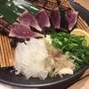 334. カツオとブリの藁焼き@土佐清水ワールド(上野):産地直送システム最高!藁焼きってこんなに美味しかったんだ!