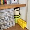 【おもちゃ棚の収納】半年後に収納方法を見直し*反省と改良点