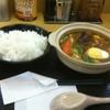 辛もつスープカレー鍋