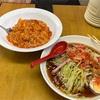 美味鮮の冷麺セット