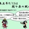 EX大衆10月号(双葉社)を読めッ!