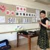 2017.09.18.【敬老の日】高知市内施設
