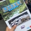 210629 市有施設見学④: 梅田浄水場