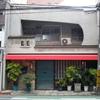 広島喫茶店いくつか。