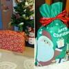 お利口さんの息子たちのもとに、サンタクロースが素敵なプレゼントを届けてくれました