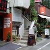 都立大学「cafe PLUMA(カフェ プルマ)」