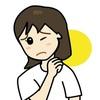 胸郭出口症候群(腕のしびれの原因)とは?