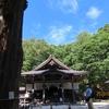 長野県「戸隠神社」と山梨県「富士見パノラマリゾート」2020.9.24-25