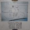 小杉御殿(2) その後の御殿