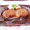静岡さわやかハンバーグをクーポンなしでも割引する方法!4選