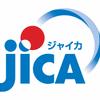 エチオピアでJICA 数学、化学教育プロジェクトが大きな成果をあげる