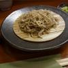 【絶品】蕎麦工房 膳 ★京都No. 1の本格お蕎麦屋さん