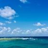 沖縄 晴れの日の海 風景写真