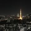 世界貿易センターから見た東京タワー @浜松町