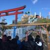 【初詣】青森県八戸市の蕪嶋神社に初詣!赤ちゃんの健康を祈願しました
