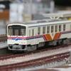 【鉄コレ】 松浦鉄道 MR-400形