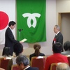 ご報告! 「神戸市環境功労賞」を受賞!