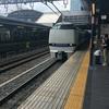 石川県へ出張の件