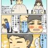 美容師の寿命を縮めた日【web漫画】