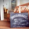 【湘南レストラン】 由比ヶ浜にスマイルドック (Pre) Open!!