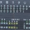 9/1 第39回日本選手権大会・関東代表決定戦 鷺宮製作所vsJFE東日本【公式戦】